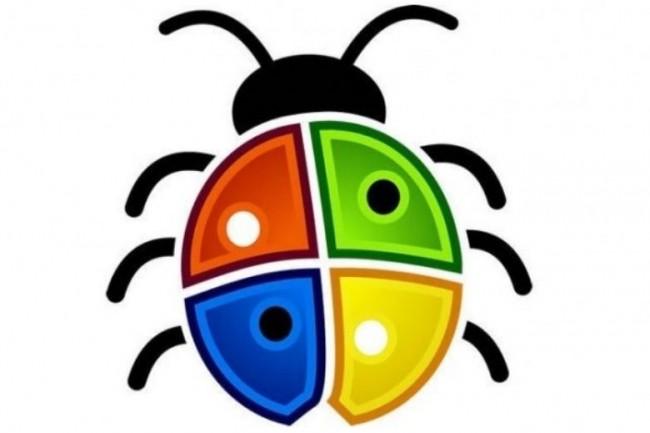 Microsoft ménage les administrateurs pour sa dernière mise à jour de sécurité mensuelle de l'année. (crédit : D.R.)