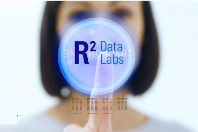 Les experts de Rolls-Royceauront pour tâche d'explorer les données et de développer de nouveaux services centrés sur l'IoT. (Crédit Rolls-Royce)