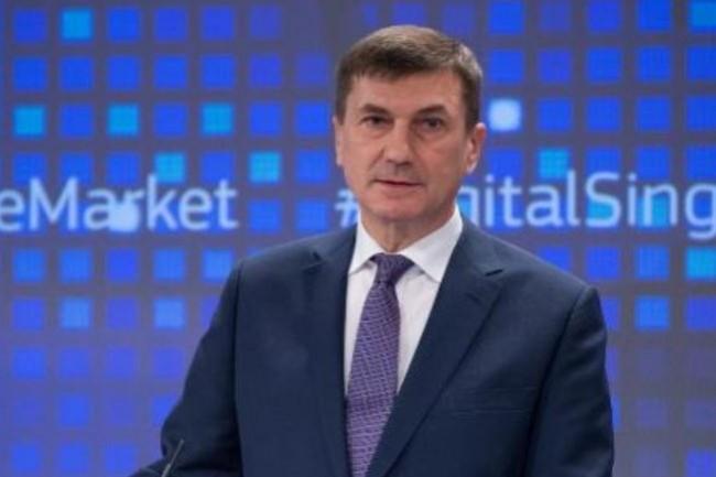 L'Europe compte mobiliser 20 milliards d'euros d'ici fin 2020 — Intelligence artificielle
