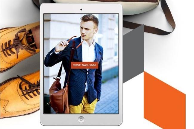 La plateforme de commerce électronique de Magento est déclinée pour plusieurs secteurs d'activité : mode, alimentation, beauté/santé, automobile. (Crédit : Magento)