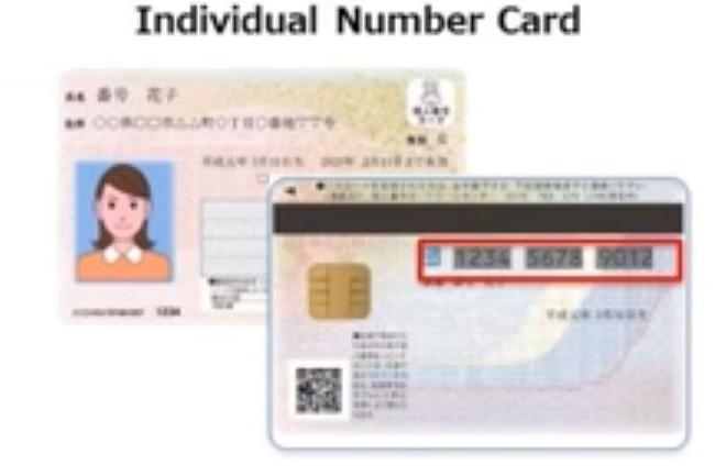 La carte de sécurité sociale électronique a été lancée fin 2015 au Japon. (crédit : D.R.)