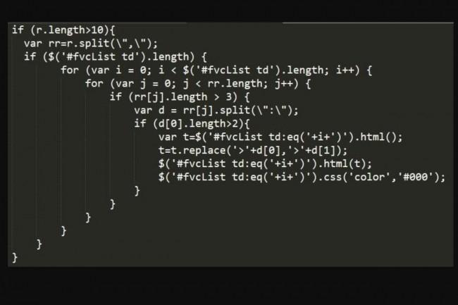 Capture d'écran d'un échantillon récent de programmes malveillants Ramnit montrant une injection web manipulant le code HTML. (crédit : D.R.)