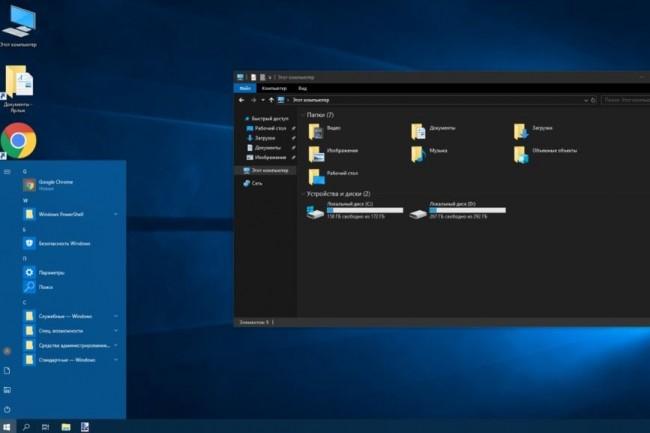 L'édition LTSC de Windows 10 permet aux clients d'accéder à une option de déploiement pour leurs appareils et leurs environnements particuliers. (crédit : D.R.)