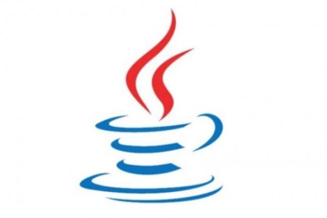 Le JDK 13 est prévu pour le 17 septembre 2019, après les étapes dites de Ramp-down et de candidate release. (crédit : D.R.)