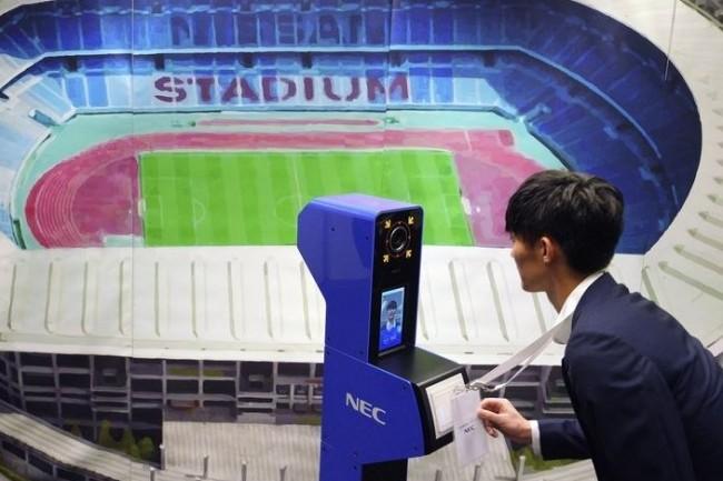 NEC n'a pas voulu confirmer si sa technologie de reconnaissance faciale sera utilisée pour surveiller les visiteurs pendant les JO de Tokyo 2020. (crédit : D.R.)