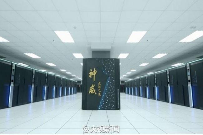 Les États-Unis blacklistent 5 constructeurs de supercalculateurs chinois, dont la joint-venture THATIC avec AMD
