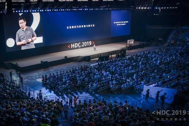 Huawei a profité de sa gande messe développeurs pour dévoiler son HarmonyOS. (Crédit IDG)