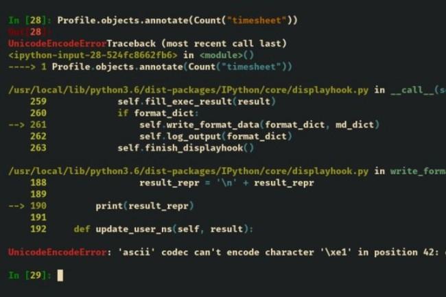 Django 3 pourra exécuter des fonctions asynchrones d'une application seulement si elle est déployée en tant que ASGI. (crédit : D.R.)