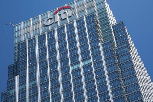 La banque Citi dont le siège est basé à New-York n'a pas recours à l'externalisation pour étoffer ses équipes de développeurs. Crédit; CItigroup.
