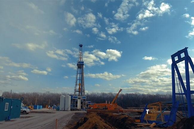 Burisma est un fournisseur de gaz ukrainien dans lequel le fils de Joe Biden a été membre du comité de direction. (Crédit : Burisma)