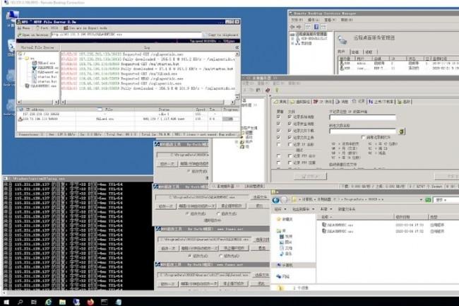 Chine, Inde, Etats-Unis, Corée du Sud et Turqui font parti des pays les plus touchés par les milliers d'attaques visant les systèmes Windows SQL Server. (crédit : D.R.)