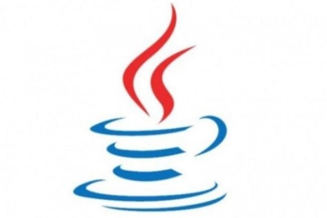 Le JDK 16 sera une version à courte durée (Short Terme Release), c'est-à-dire qu'elle sera supportée pendant six mois. (crédit : D.R.)