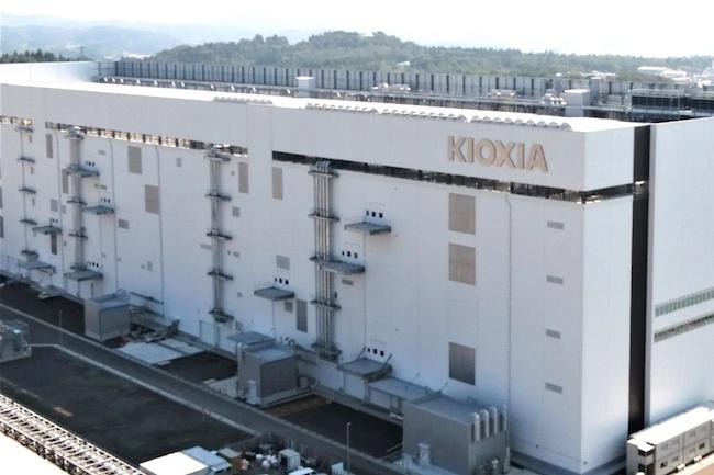 Cette IPO valoriserait la société Kioxia environ 20,1 milliards de dollars.(Crédit Kioxia)
