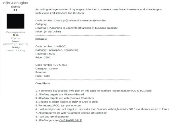 Sur les forums du dark web, des annonces proposent d'acheter des accès au réseau des entreprises. (Crédit Photo : Accenture)
