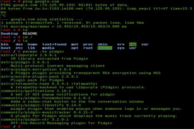 Bash 5.1 apporte plusieurs évolutions. (Crédit Photo: Ferrenrock/Wikipedia)