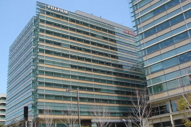 Le quartier général de Fujifilm est localisé au Japon à Tokyo. (crédit : Mapio / wikipedia)