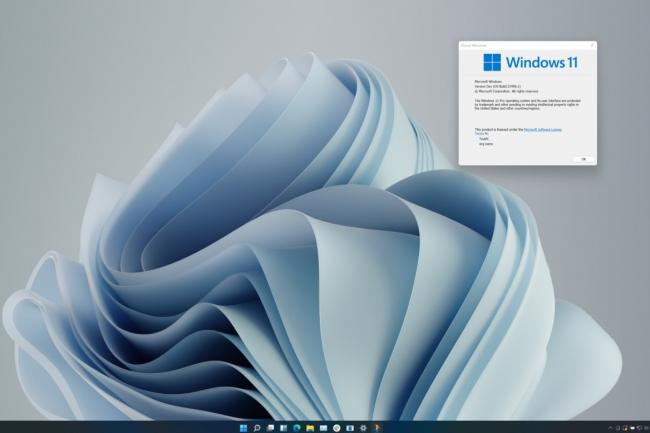 Windows 11, une version fuitée précoce et incomplète