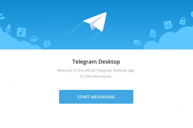Apr�s la d�couverte de plusieurs failles, Telegram a mis � jour son syst�me le 16 juillet. (Cr�dit : Telegram)