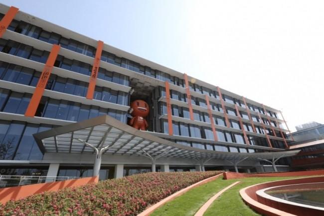 Alibaba a con�u un programme pour aider davantage d'entreprises � se redresser dans le contexte de la pand�mie. (Cr�dit photo: Wikipedia)