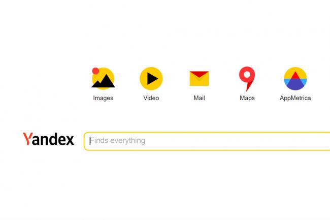 Yandex, le moteur de recherche russe par d�faut, comptabilisait plus de 90 millions d�utilisateurs mensuels en 2018. (Cr�dit : Yandex)