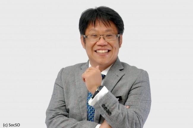 Edmund Cheong, directeur de la strat�gie et de la transformation de l�organisme de s�curit� sociale de Malaisie (la SocSO), m�ne un vaste plan de transformation.