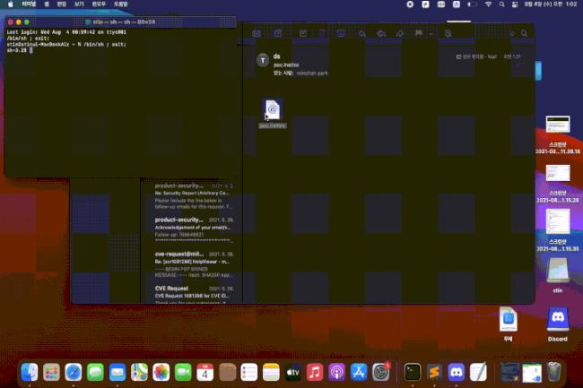 La faille toucherait tous les Mac sur n'importe quelle version de MacOs jusqu'� Big Sur. (Cr�dit : Apple)