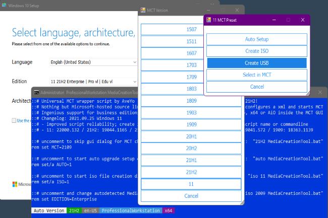 Via l'outil Universal MediaCreationTool, un script permet de contourner les contr�les de configuration. (cr�dit : Microsoft)