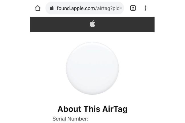 La faille dans AirTag d'Apple permet de rediriger la personne ayant trouver le module vers un site de phishing. (Cr�dit Photo: Apple)