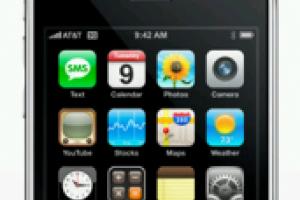 L'iPhone 3G disponible le 11 juillet