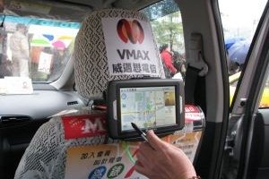 Mille taxis Wimax s'animent à Taïwan