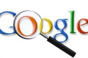 La Commission europ�enne lance une enqu�te sur Google