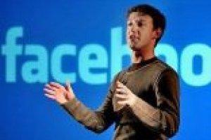 Mark Zuckerberg investit la moitié de sa fortune dans l'humanitaire
