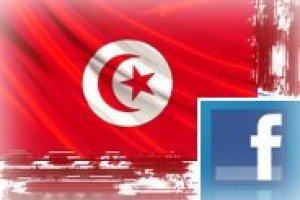 Comment Facebook a résisté aux intrusions du régime tunisien