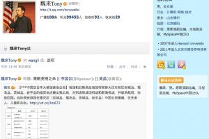 Gmail perturbé en Chine : un contrôle politique d'Internet ?