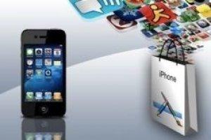 Le d�veloppement d'applications partag� entre mobiles et cloud