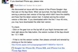 Les entreprises impatientes d'utiliser Google+