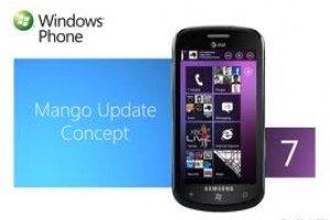 Avant de livrer Mango, Microsoft teste les applications