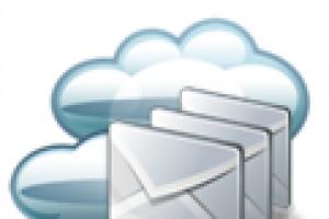 10% des messageries dans le cloud en 2014