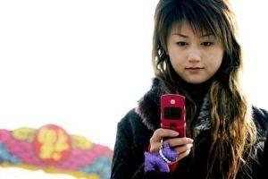Bient�t 6 milliards d'abonn�s mobiles dans le monde