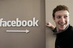 Facebook introduit en bourse au printemps 2012 ?