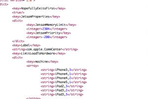 L'iPhone 5 et l'iPad 3 s'annoncent dans la beta d'iOS 5.1