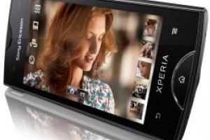 50 Go de stockage en ligne offert pour l'achat d'un Sony Ericsson