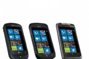 Windows Phone atteint les 50 000 apps, mais ne d�colle pas
