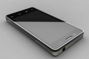 CES 2012 : des puces Intel Atom attendues dans des smartphones Android