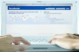 Les pages des marques et personnalit�s de Facebook attirent les fans