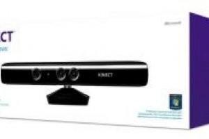 CES 2012 : Kinect arrive sur PC