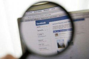 Facebook promet d'effacer d�finitivement les photos supprim�es