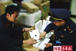 Les iPad d'Apple confisqu�s en Chine pour contrefa�on