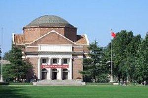 L'Epitech s'allie avec deux grandes universités chinoises