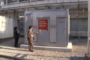 Fujitsu ouvre les portes de ses labs
